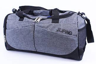 "Спортивна сумка ""JILIPING 4002""(50 см)"