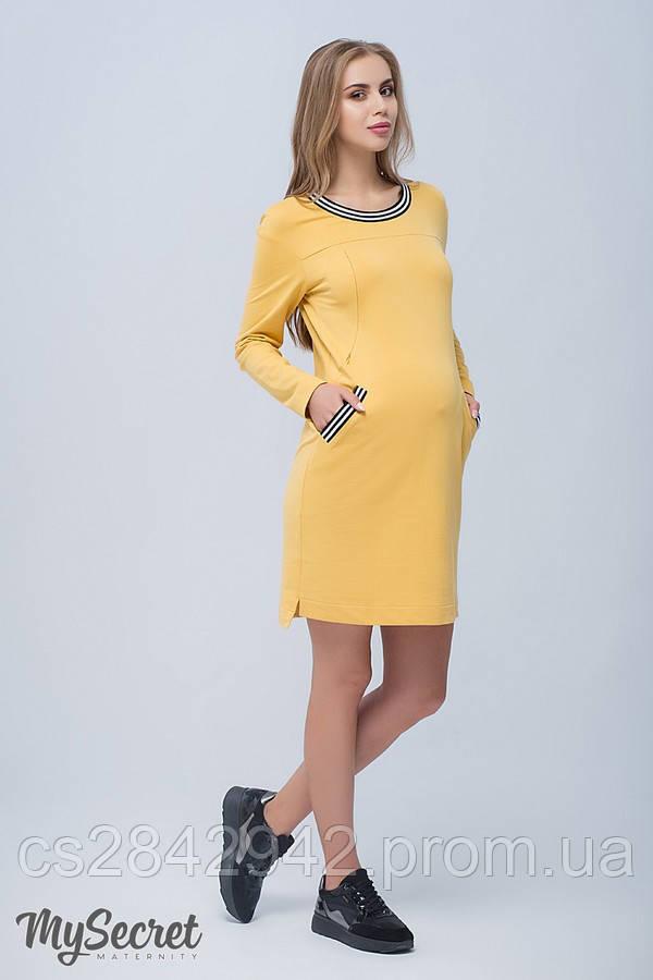 ... Сукня-туніка для вагітних та годуючих (Платье-туника для беременных и  кормящих ) ... aaed73974a8cb
