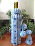 Новорічна прикраса на пляшку свитр і шапка Санта, фото 3