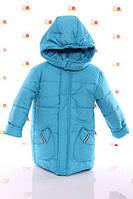 Демисезонная   куртка  для детей от 1 до 4 лет, фото 1