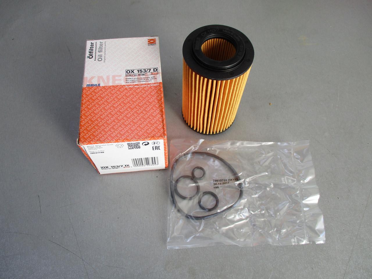 Фильтр масляный OE640/5 MAHLE OX153/7 D1 MERCEDES SPRINTER CDI 2000->