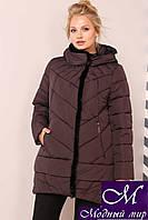 Зимняя женская куртка больших размеров (р. 48-64) арт. Эдита шоколад