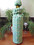 Новогоднее украшение на бутылку свитр и шапка Санта, фото 8