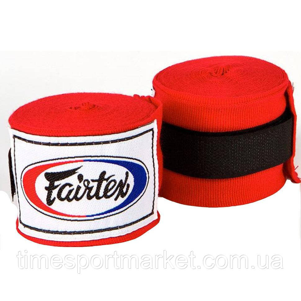 Бинты FAIRTEX HAND WRAPS ELASTIC COTTON RED (4,5 м)