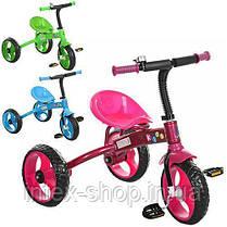Трехколесный велосипед PROFI KIDS (M 3253) со звонком (Розовый), фото 3