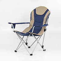 """Раскладное туристическое кресло """"Директор Майка"""" d19 мм (синий-беж)"""