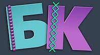 Бисер Крест Интернет магазин