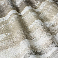Ткань для штор с эффектом размытых бежево-серых полос в стиле лофт