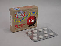 Кальцифлор натуральный препарат кальция