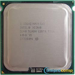 Intel XEON 5140/5130 2.33 GHz/4M/1333MHz