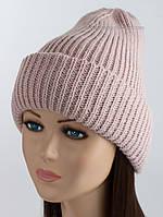 Вязаная шапка с двойным отворотом Регина цвет пудра