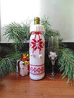 Вязанный чехол на бутылку,Новогоднее украшение бутылки,свитр на бутылку
