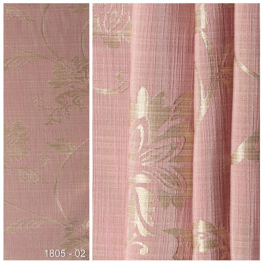 Ткань для штор Berloni 1805