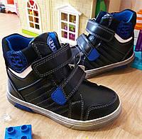 Детские демисезонные ботинки для мальчика.16.5 , 18.3см