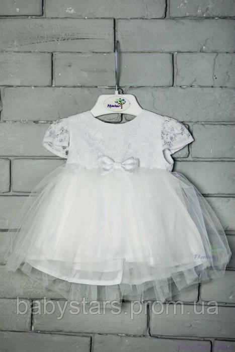 02a686ef446 Фатиновое платье для крещения с пышной юбкой и пуговицей для девочки