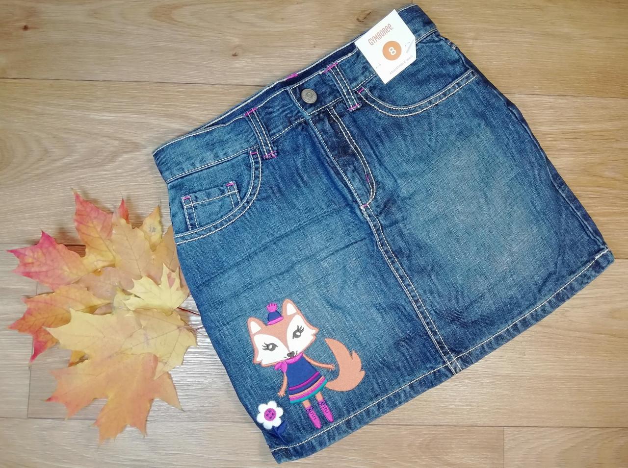 Стильная джинсовая юбка с вышивкой лисичка с трикотажными шортиками Gymboree (США) (Размер 8Т)