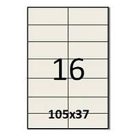 Этикетки с клейким слоем А4 100 шт/уп  16 на листе 105*37 мм