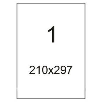 Этикетки с клейким слоем А4 100 шт/уп   1 на листе 210*297 мм