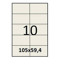 Этикетки с клейким слоем А4 100 шт/уп  10 на листе 105*59.4 мм