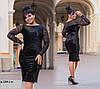 Женское платье с гипюром д 1284.1 гл, фото 3