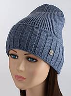 Вязаная шапка утепленная Кармен цвет джинс