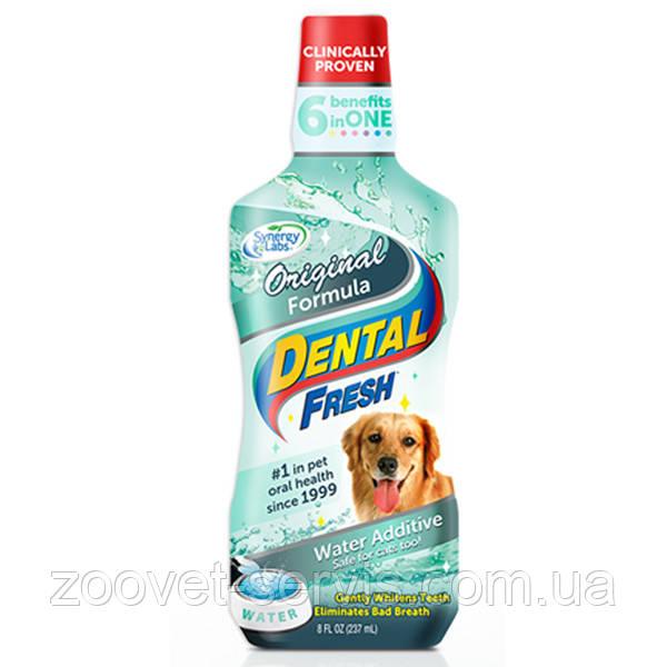 Жидкость от зубного налета и запаха из пасти собак и кошек СВЕЖЕСТЬ ЗУБОВ Dental Fresh СИНЕРДЖИ ЛАБС