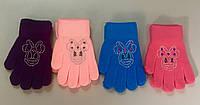 Перчатки детские со стразами ТМ Корона!