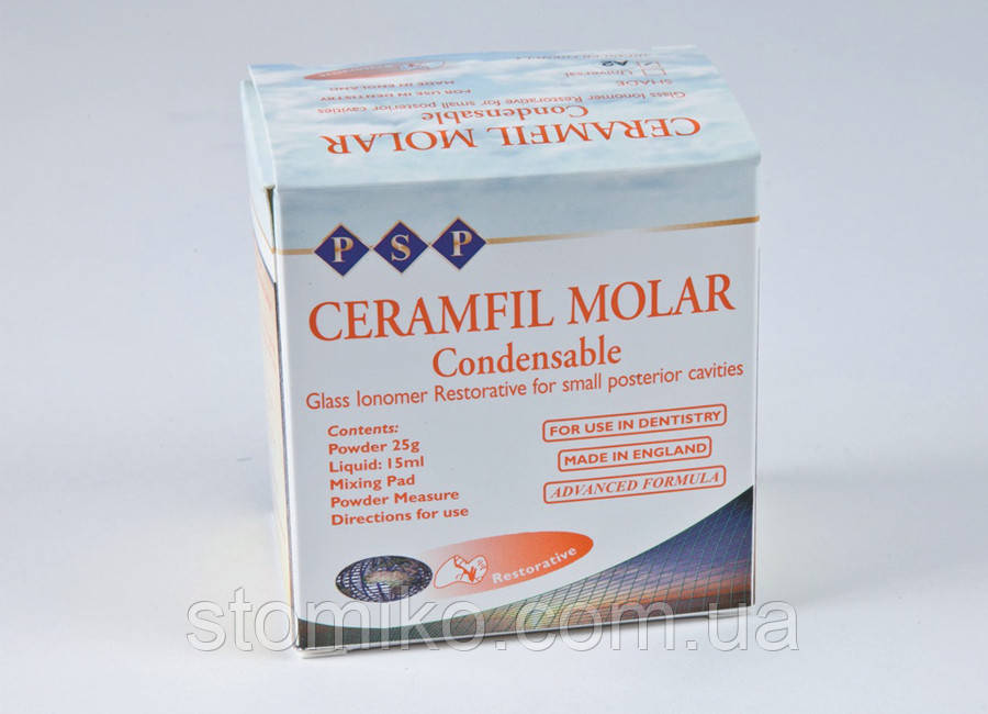 Стеклоиномерный пломбировочный материал Ceramfil Molar