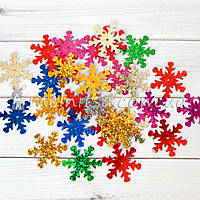 Пайетки Снежинки разноцветные, 2,5 см (5 гр)