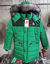 """Зимова курточка """"STiVEN"""" для хлопчиків від виробника 40р."""