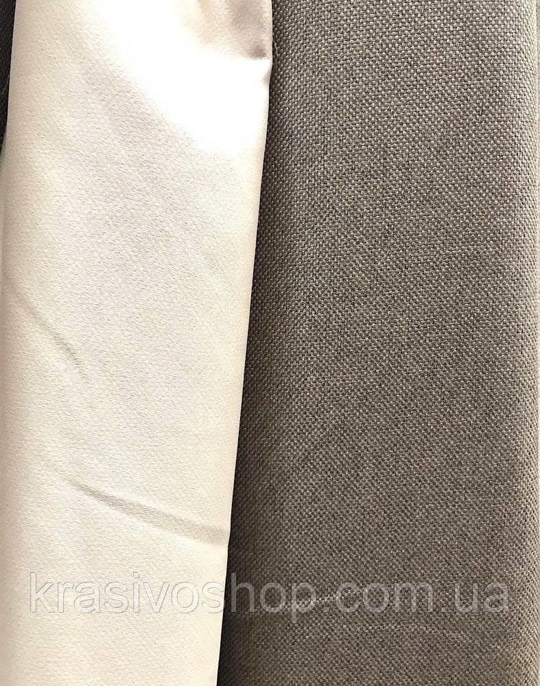Ткань Блекаут лен однотонный коричневый