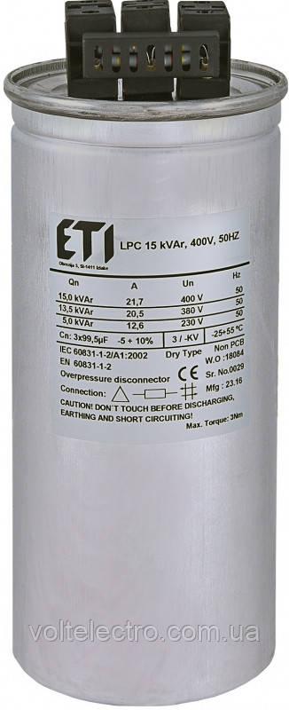 Конденсатор трехфазный LPC 15 kVar 440/440V