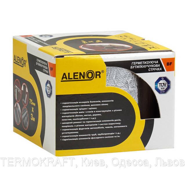 Бутилкаучуковая герметизирующая лента Alenor BF 100мм (10м)