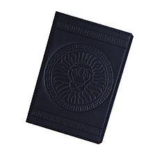 """Обложка для паспорта кожаная с отделениями для карт """"Lion"""" (Арт Кажан). Цвет синий"""