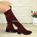 Ботфорты женские замшевые зимние на невысоком декорированном каблуке, фото 3