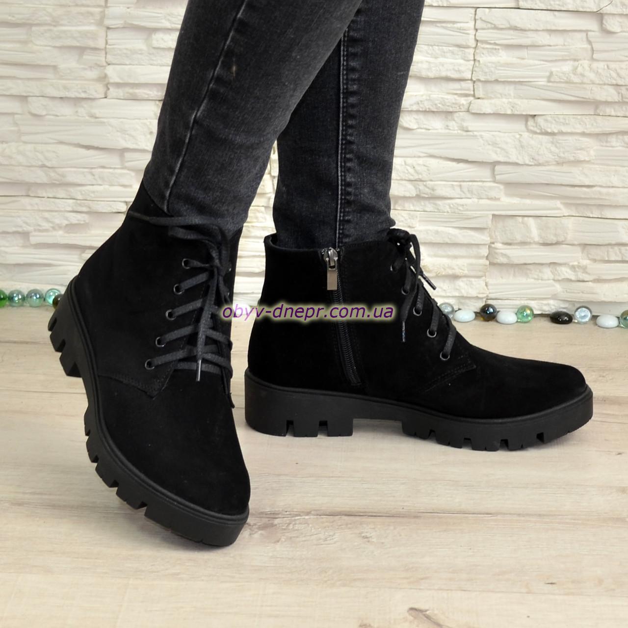 Ботинки демисезонные женские замшевые на шнуровке, утолщенная подошва