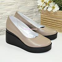 Женские кожаные туфли на устойчивой платформе, цвет визон, фото 1