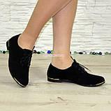 Туфли женские черные замшевые на шнуровке, низкий ход, фото 3