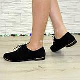 Туфли женские черные замшевые на шнуровке, низкий ход, фото 4