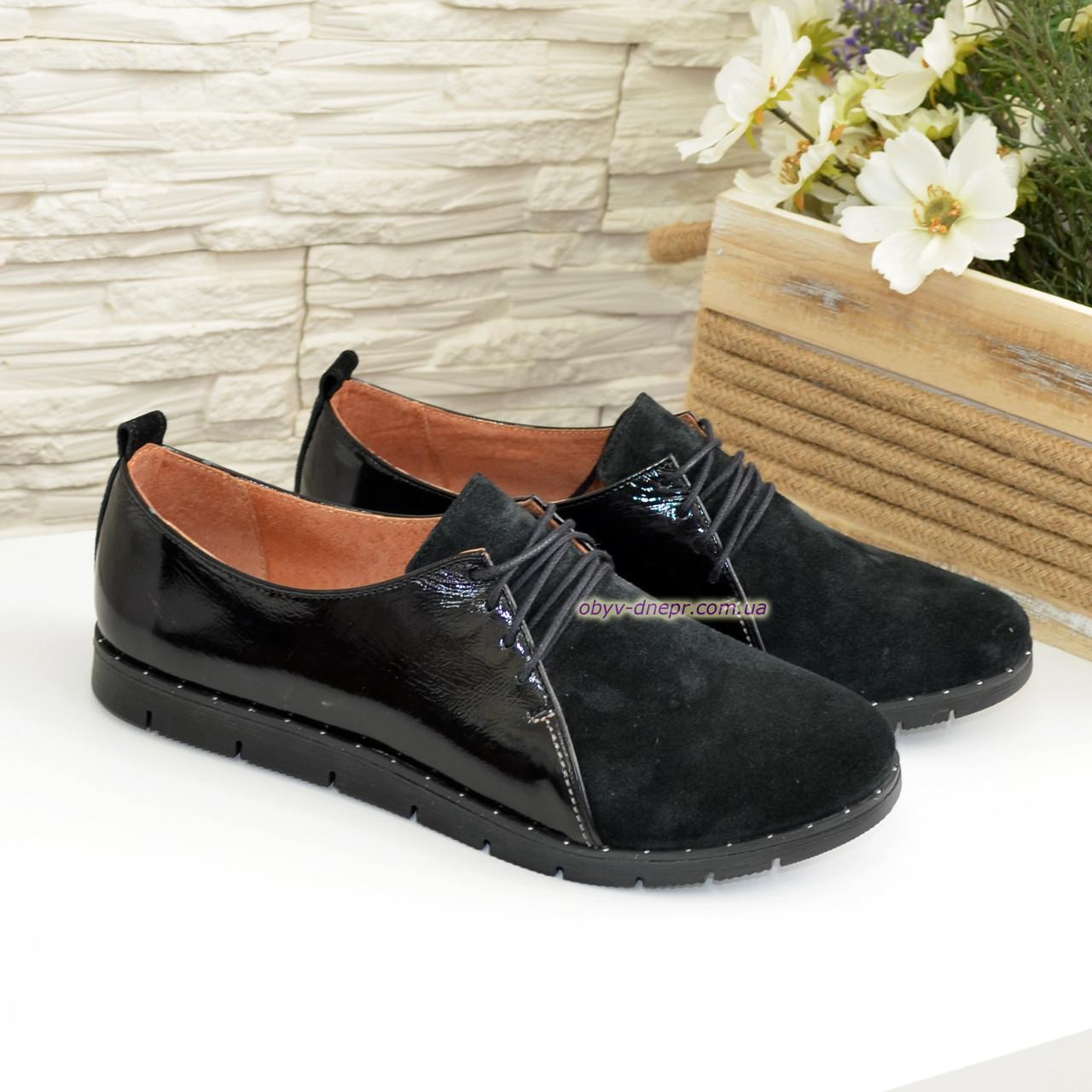 Туфли женские комбинированные из натуральной замши и лаковой кожи, на шнурках