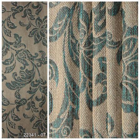 Ткань для штор Berloni 22341