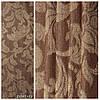 Ткань для штор Berloni 22341, фото 6