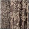 Ткань для штор Berloni 22341, фото 7