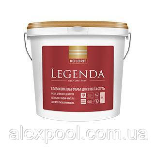 KOLORIT LEGENDA матовая интерьерная латексная краска А 4,5 л
