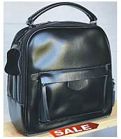 Сумка , клатч  натуральная кожа  KT32268  кожаные сумки Украина  в черном цвете