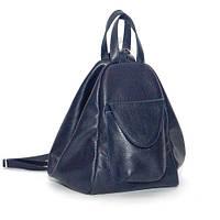 Оригинальный женский кожаный рюкзак-сумка Асти темно-синий