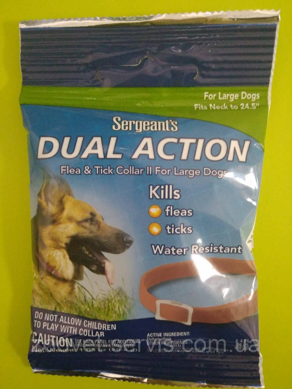Ошейник SENTRY Sergeants Dual Action ДВОЙНОЕ ДЕЙСТВИЕ от блох и клещей для собак крупных пород