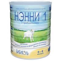 НЭННИ 1 с пребиотиками,  (0-6 мес), 800 г.(232428)