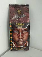 Кофе зерно \ молотый Aurelio ethiopia Blend 453г