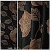 Ткань для штор Berloni 13288, фото 3